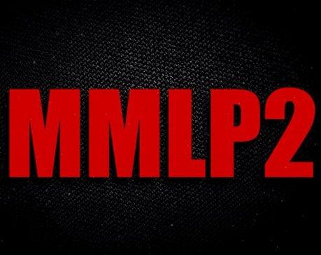 eminem-new-album-mmlp2-2013